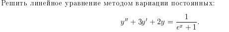Помогите решить уравнение