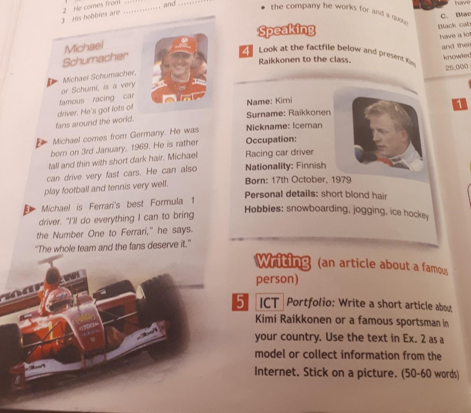 Эссе о знаменитом человеке на английском 3898