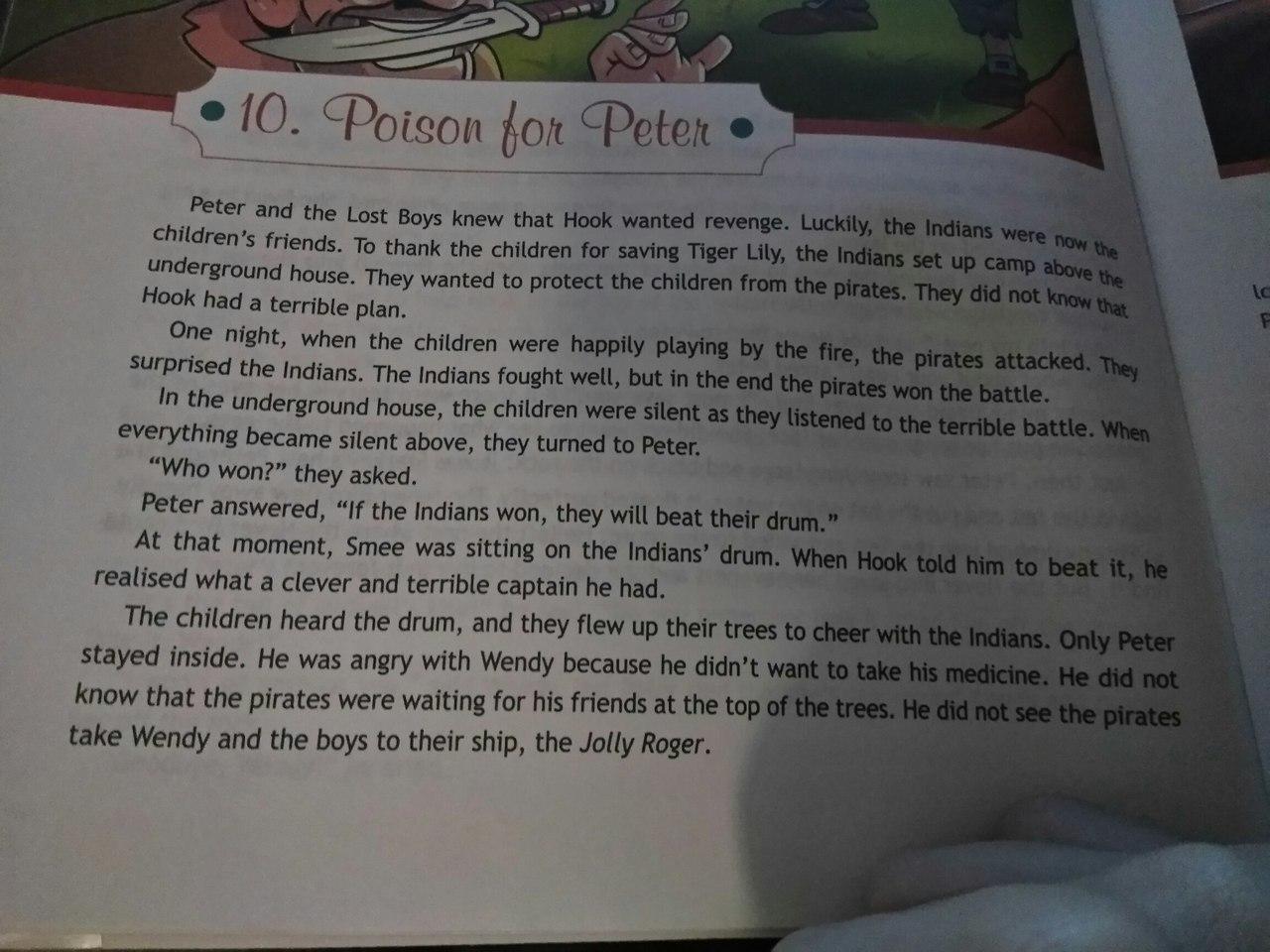 Пожалуйста,срочно помогите перевести этот текст 10 глава Peter Pan.