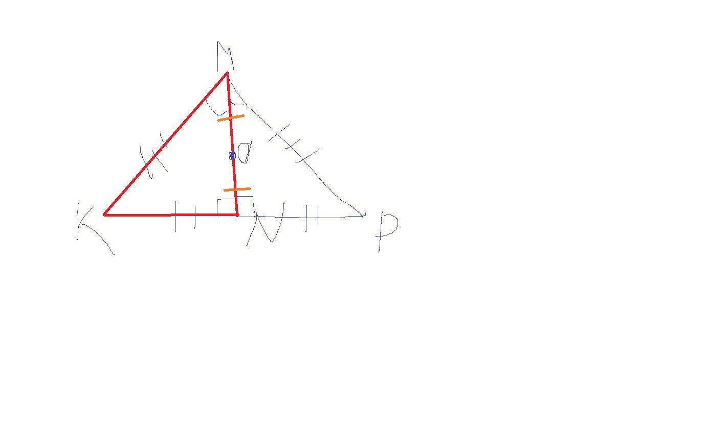 постройте фигуру симметричную треугольнику mkp