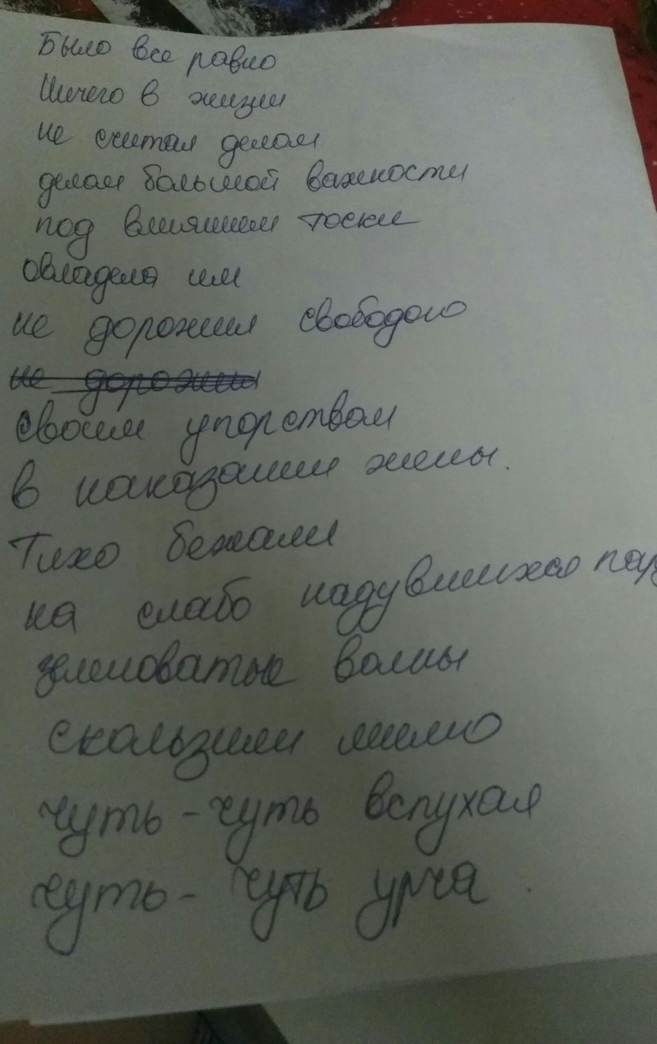 Помогите найти словосочетания)