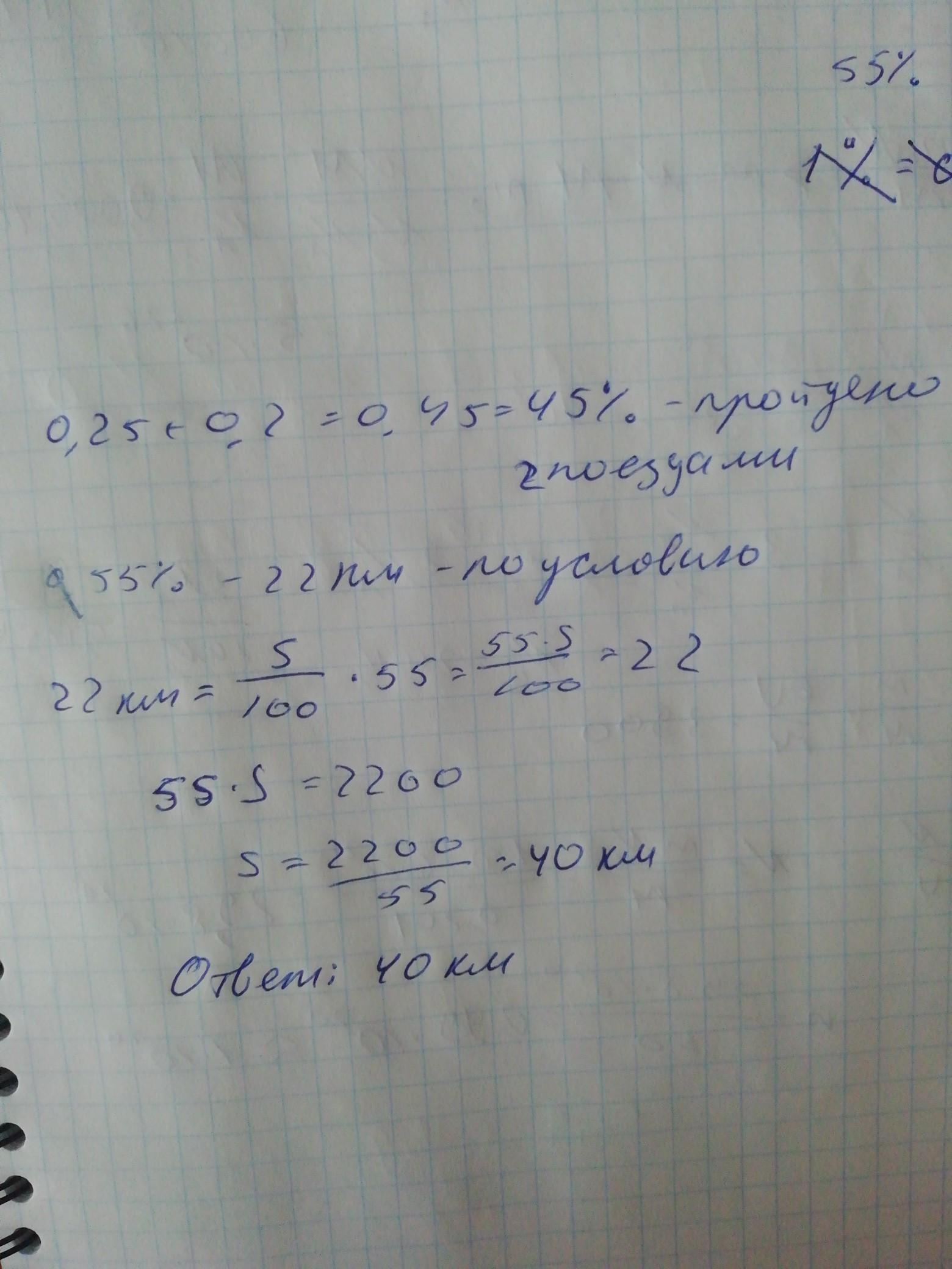 задача по физике с решением и таблицей