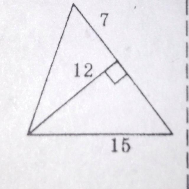 Найдите площадь треугольника, изображенного на рисунке. Загрузить png