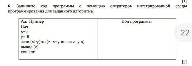 В С++, пожалуйста помогите 