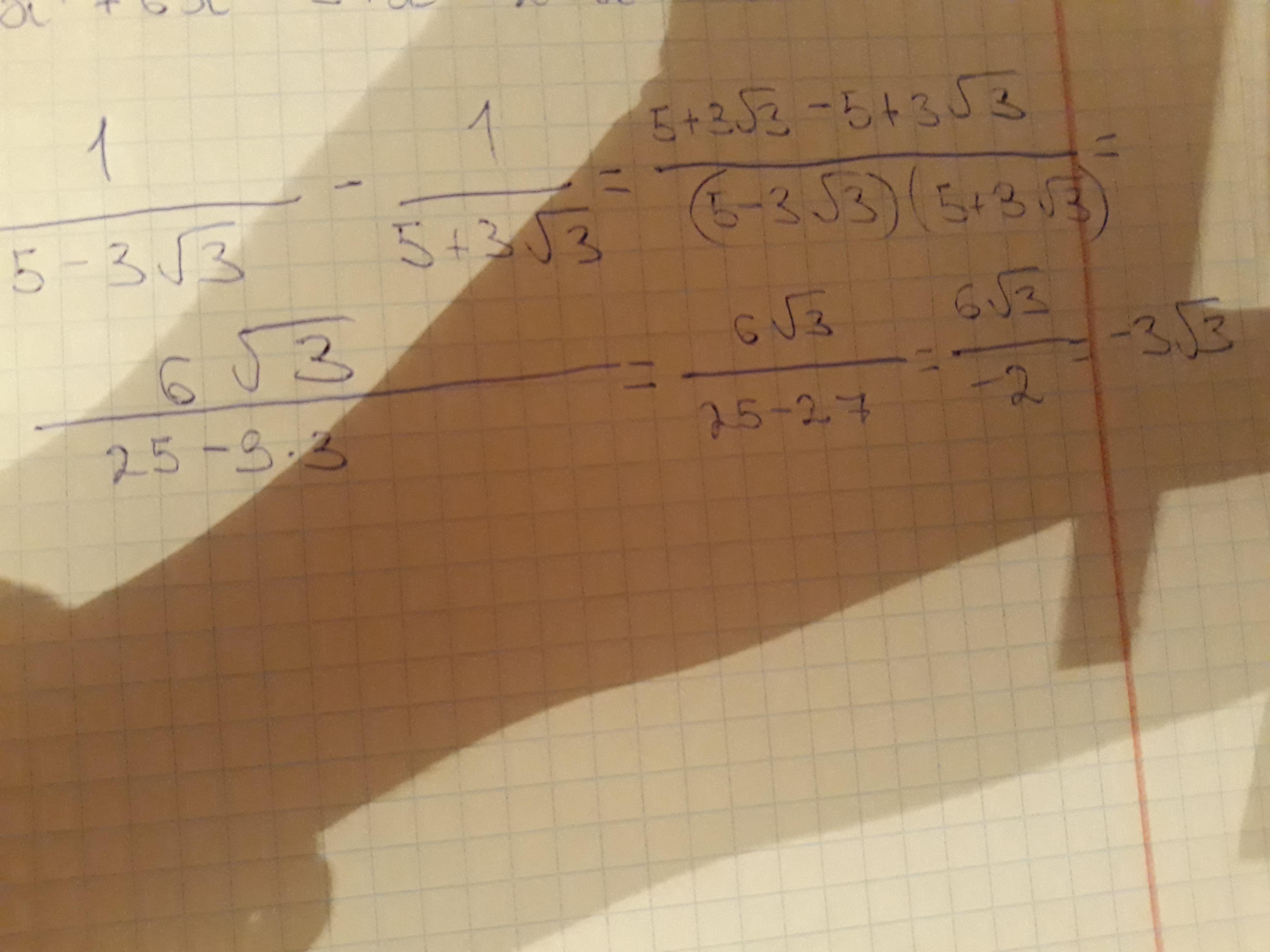 Знайдіть значення виразу 1/(5-3√3)-1/(5+3√3)