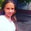 катя11101