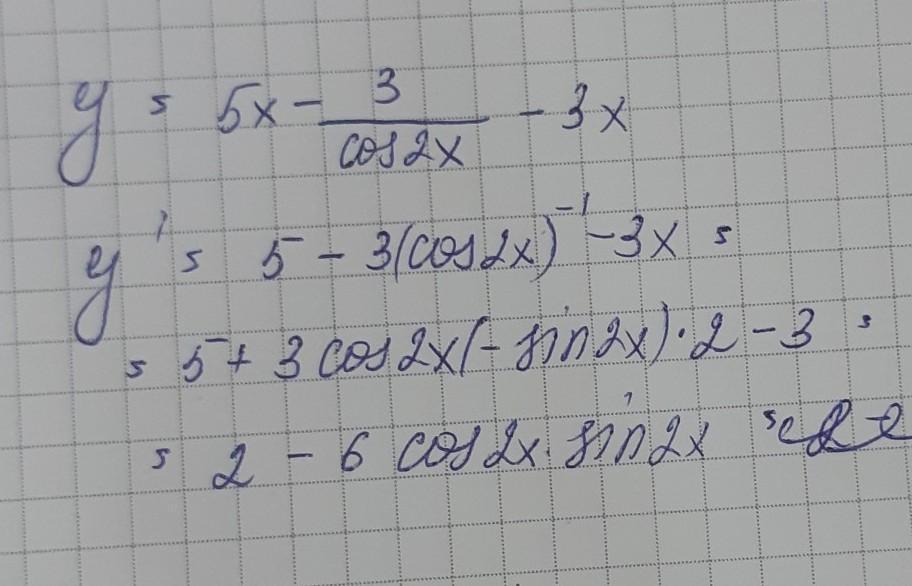 Найти производную функции y=5x-3/cos2x-3x,