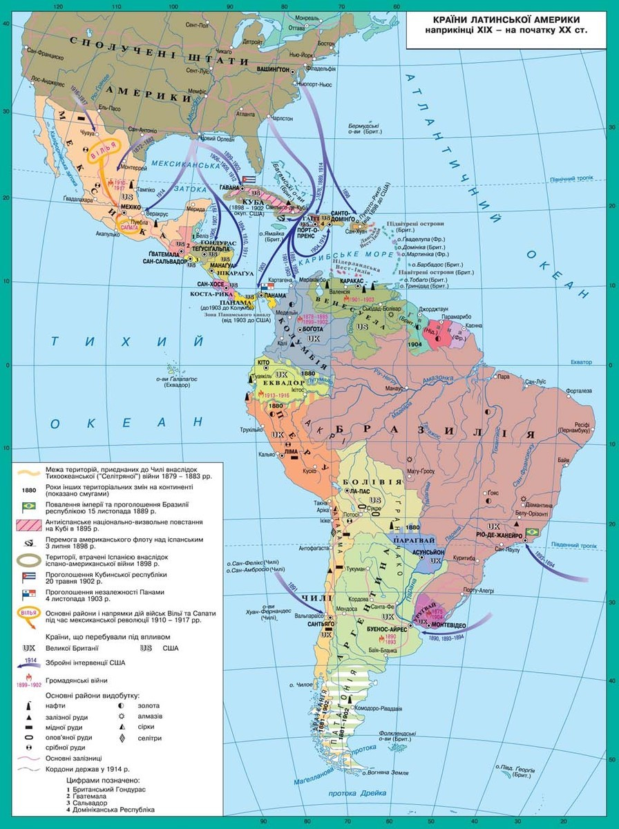 какие индивидуальности модернизации страны африки и латинской америки во 2-й половине 20-го века