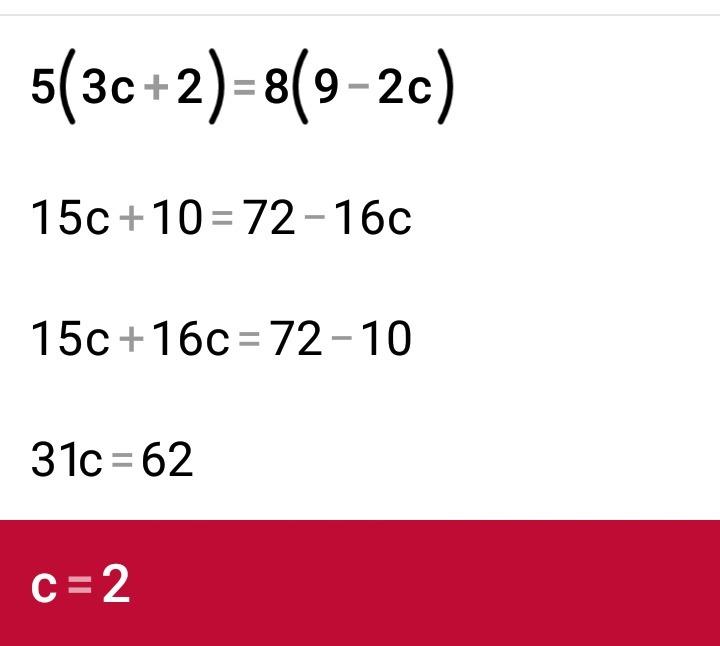Это первое.<br>вот второе :<br>10к+14к-4=20к+15+3к<br>24к-4=