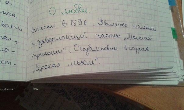 bunin-i-a-sochinenie-po-proizvedeniyu-kavkaz