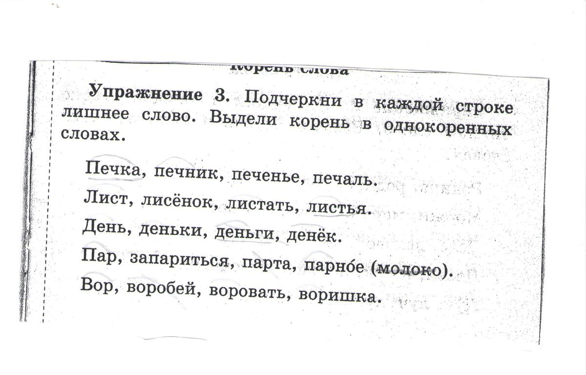все мфо казахстана которые дают кредиты
