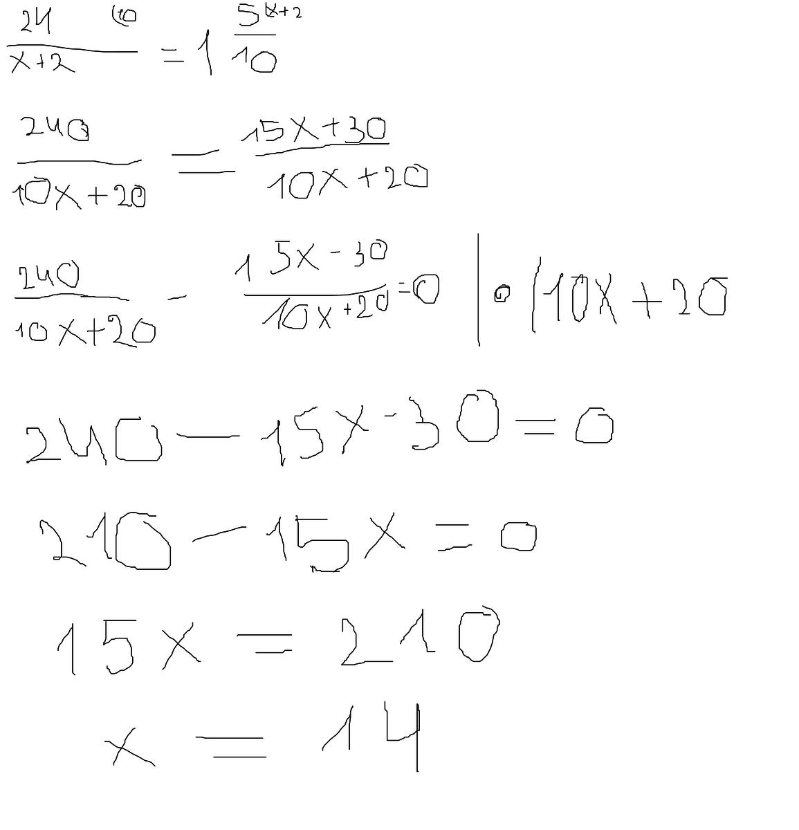 Решить уравнение с дробями 4 класс
