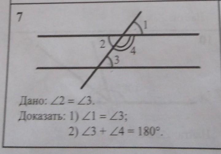 Ребят, пожалуйста, помогите решить задачу номер