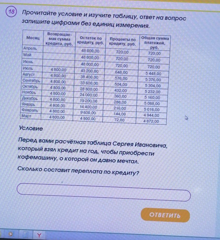 Сергей взял кредит на я взять кредит под дальневосточный гектар