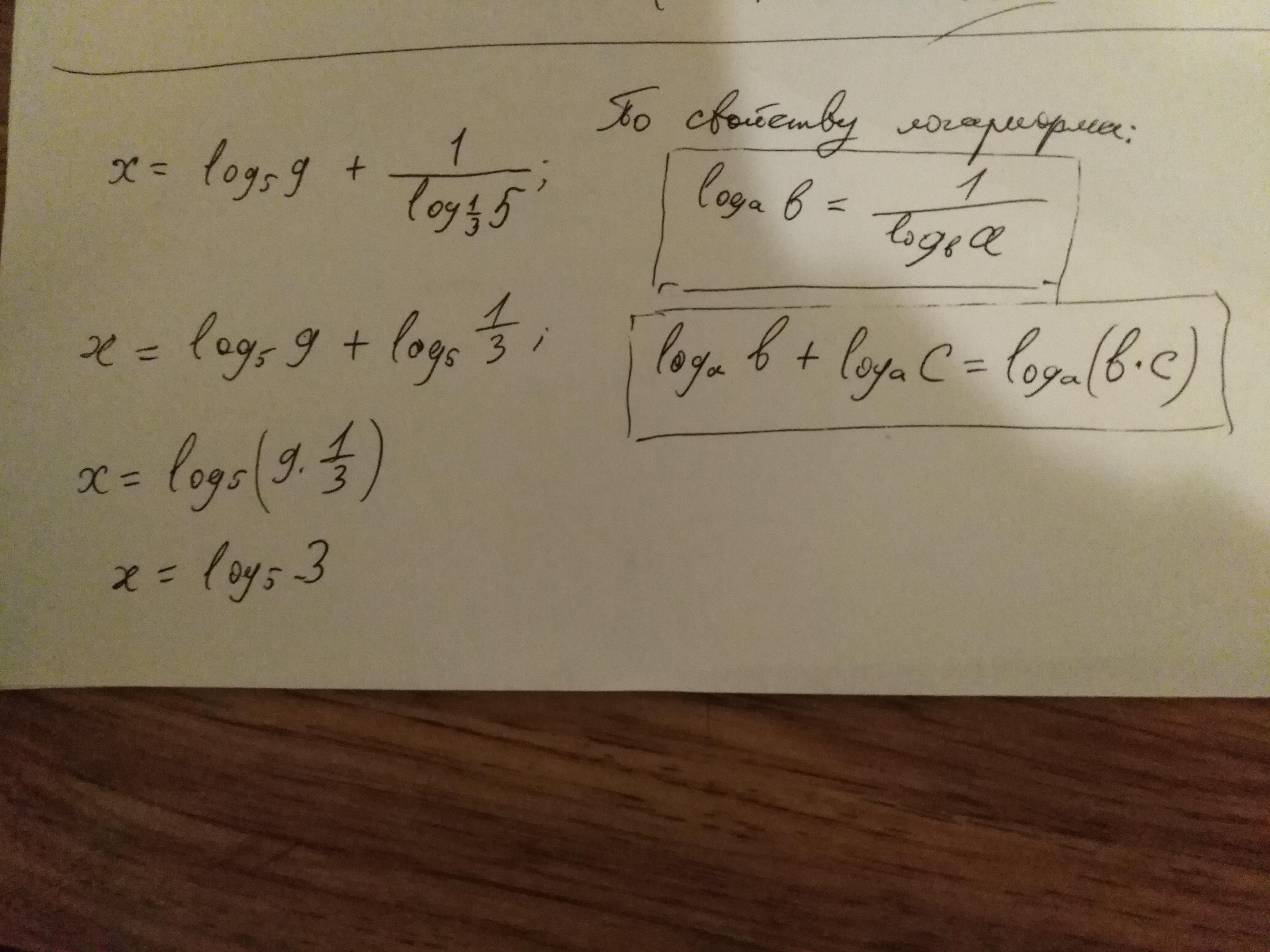 Алгебра помогите экзамеен