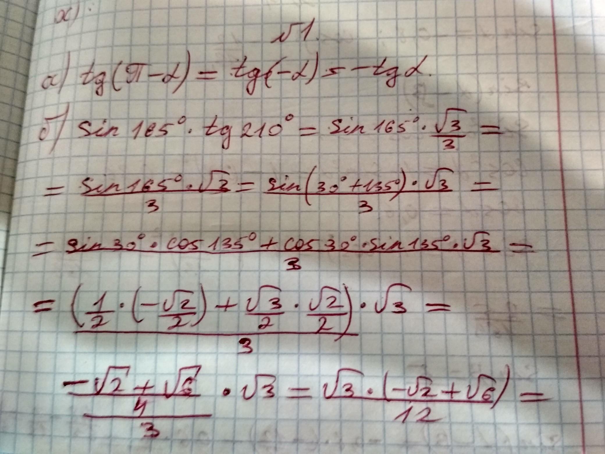 Помогите пожалуйста!!
