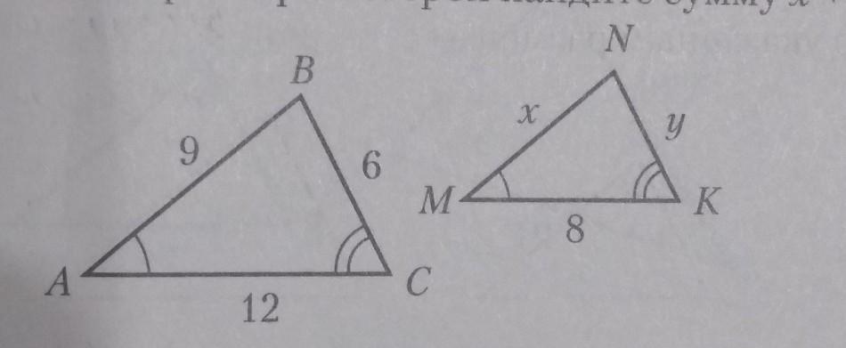 2. В треугольниках ABC и MNK (рис. 2) <A =