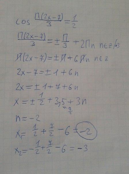 Найдите корни уравнения cos π (x-7)/3=1/2. В ответ