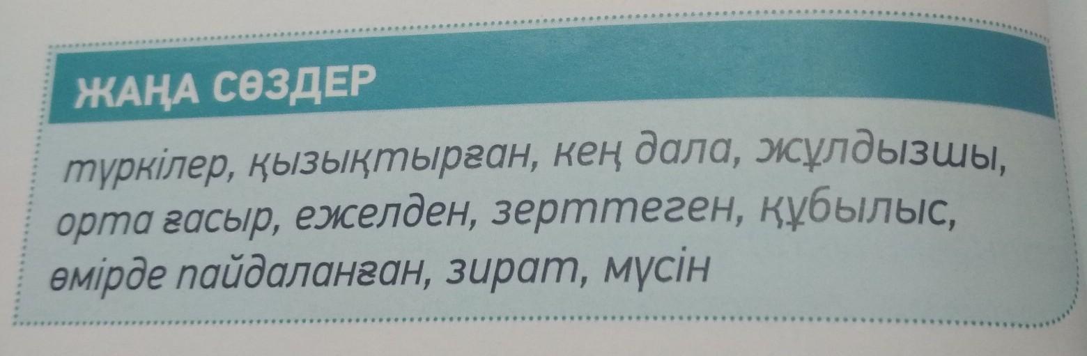 Переведите на русский (срочно!!!)