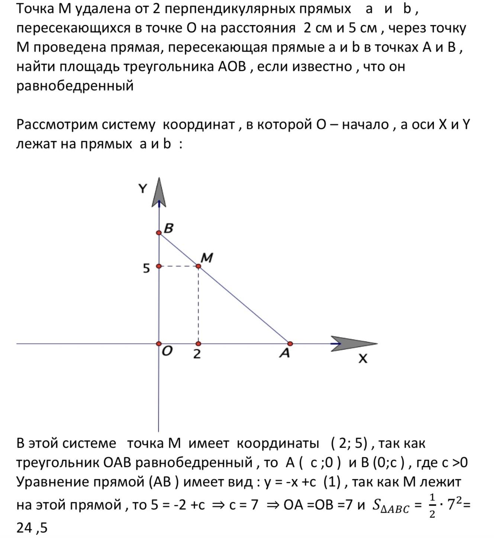 Примеры решения задачи в c решение задач по биологии с вариант