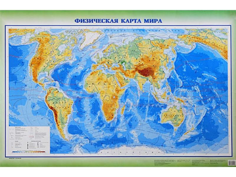 картинки карта физическая мира
