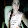 Englishgirl2003