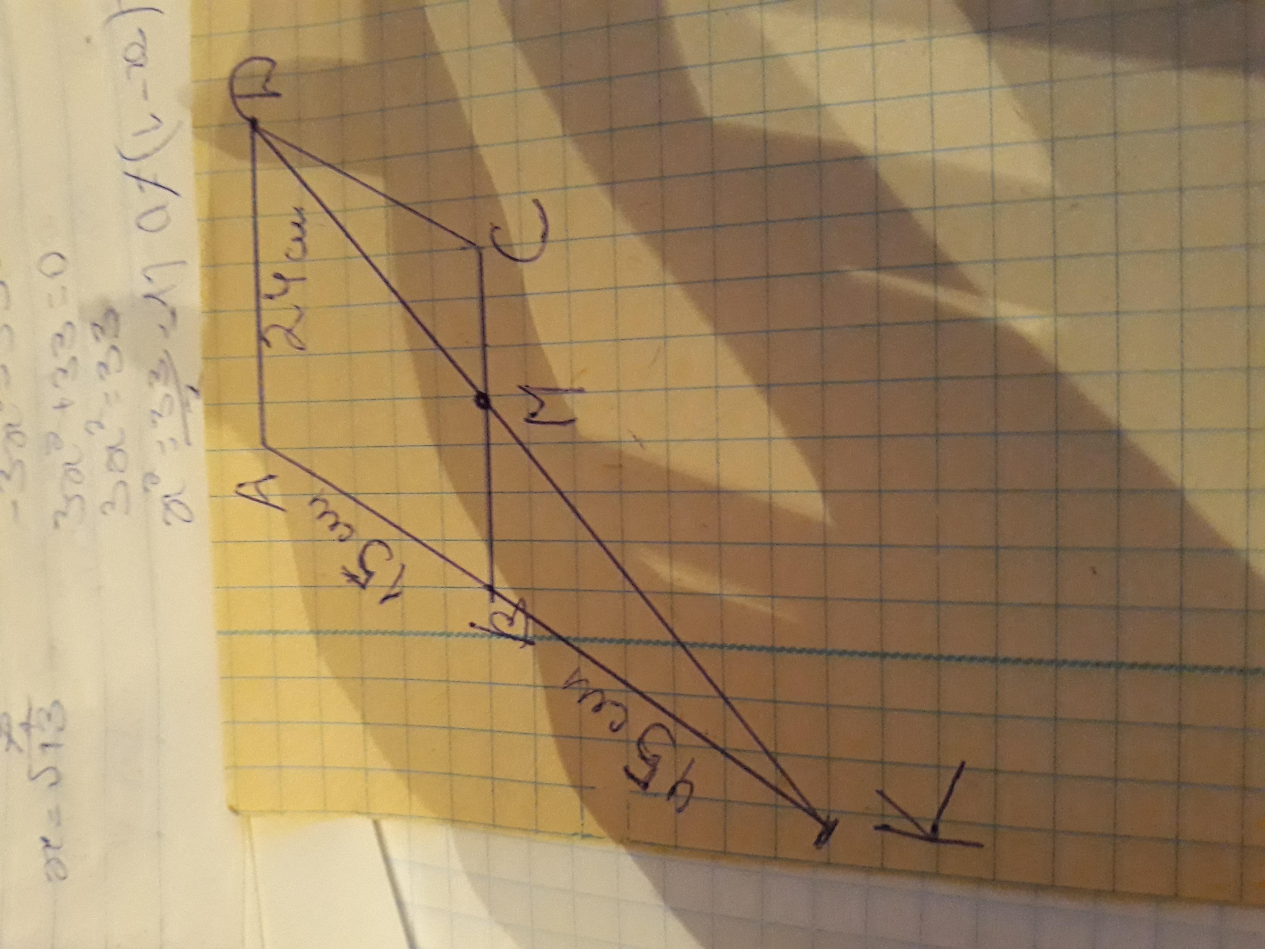 На продолжении стороны AB параллелограмма ABCD