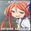 Цуккини98