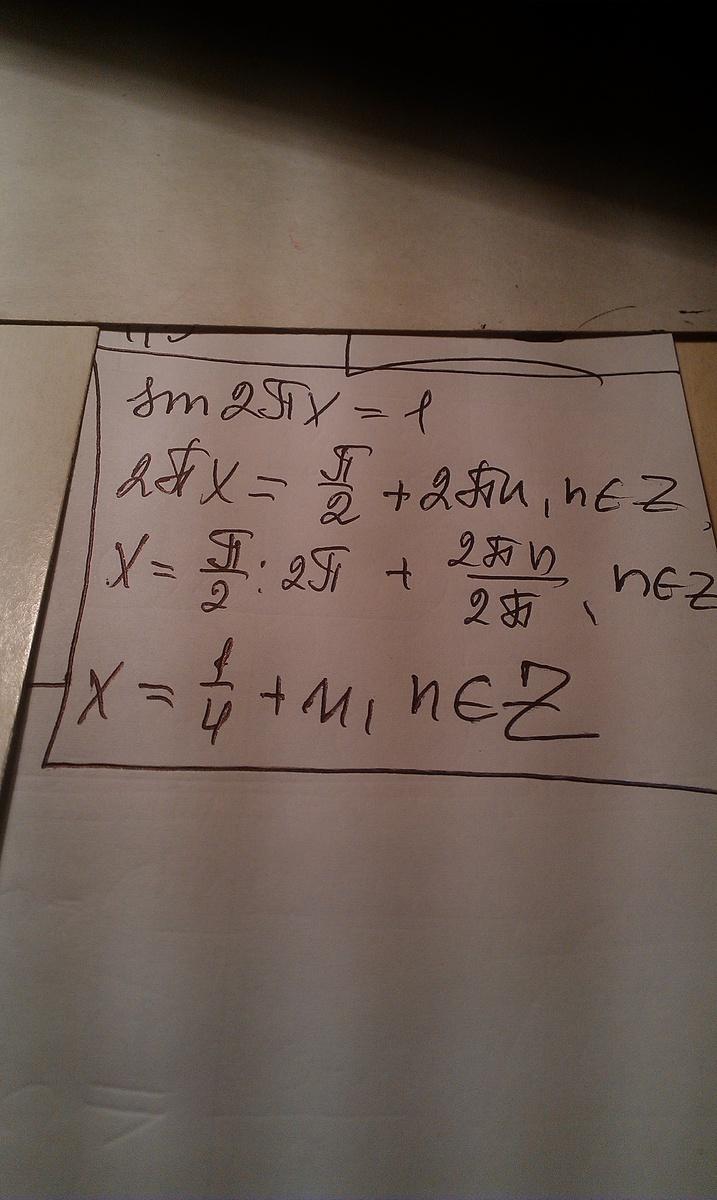 Решить неравенство (х-1)(х+2) = 0 решение: х0b2+2х+х+2 = 0 х0b2+3х+2 = 0 рассмотрим у = х0b2+3х+2 - это квадратичная функция