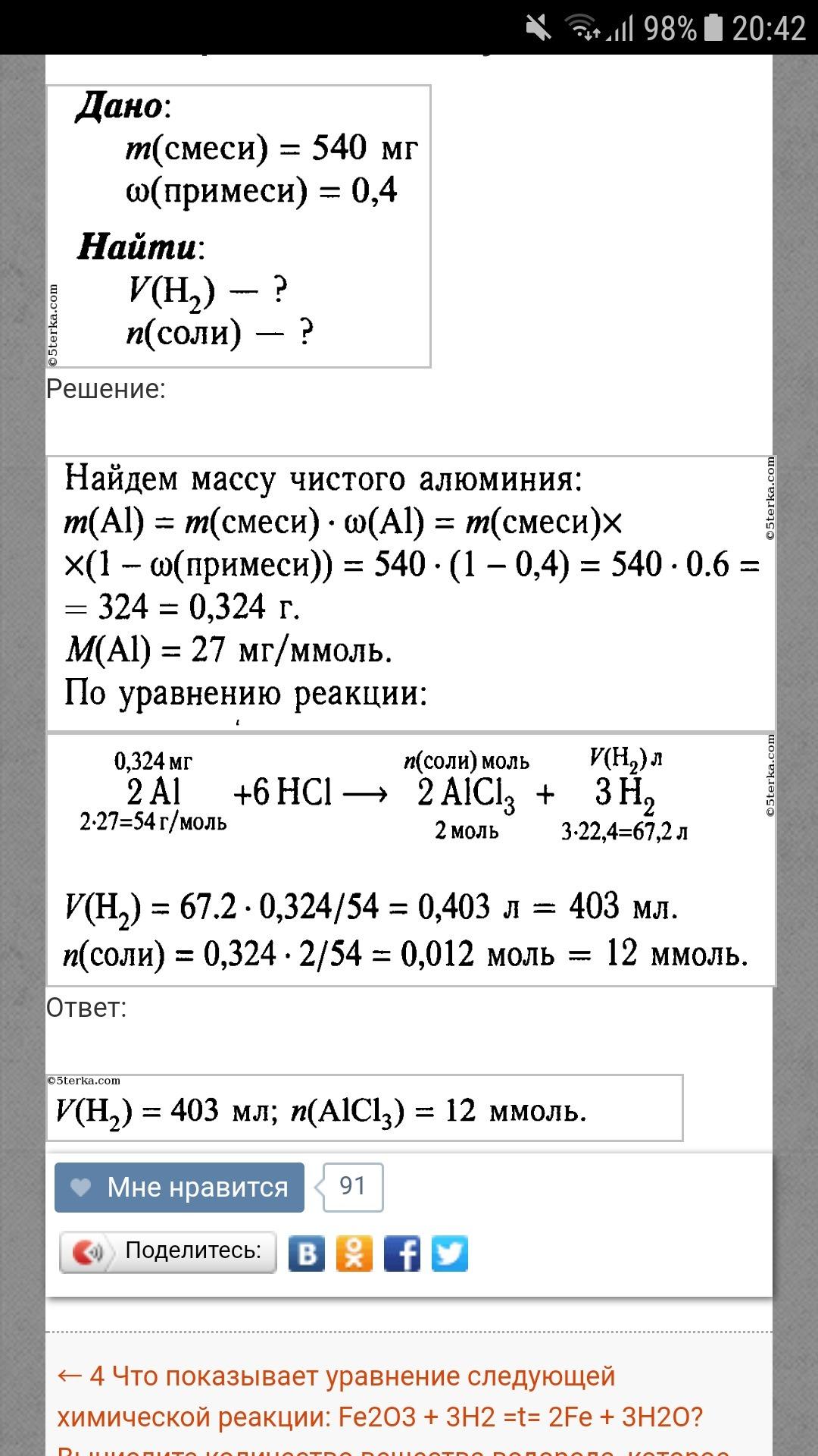 Тёле 2 пополнить счёт с банковской карты без комиссии красноярск