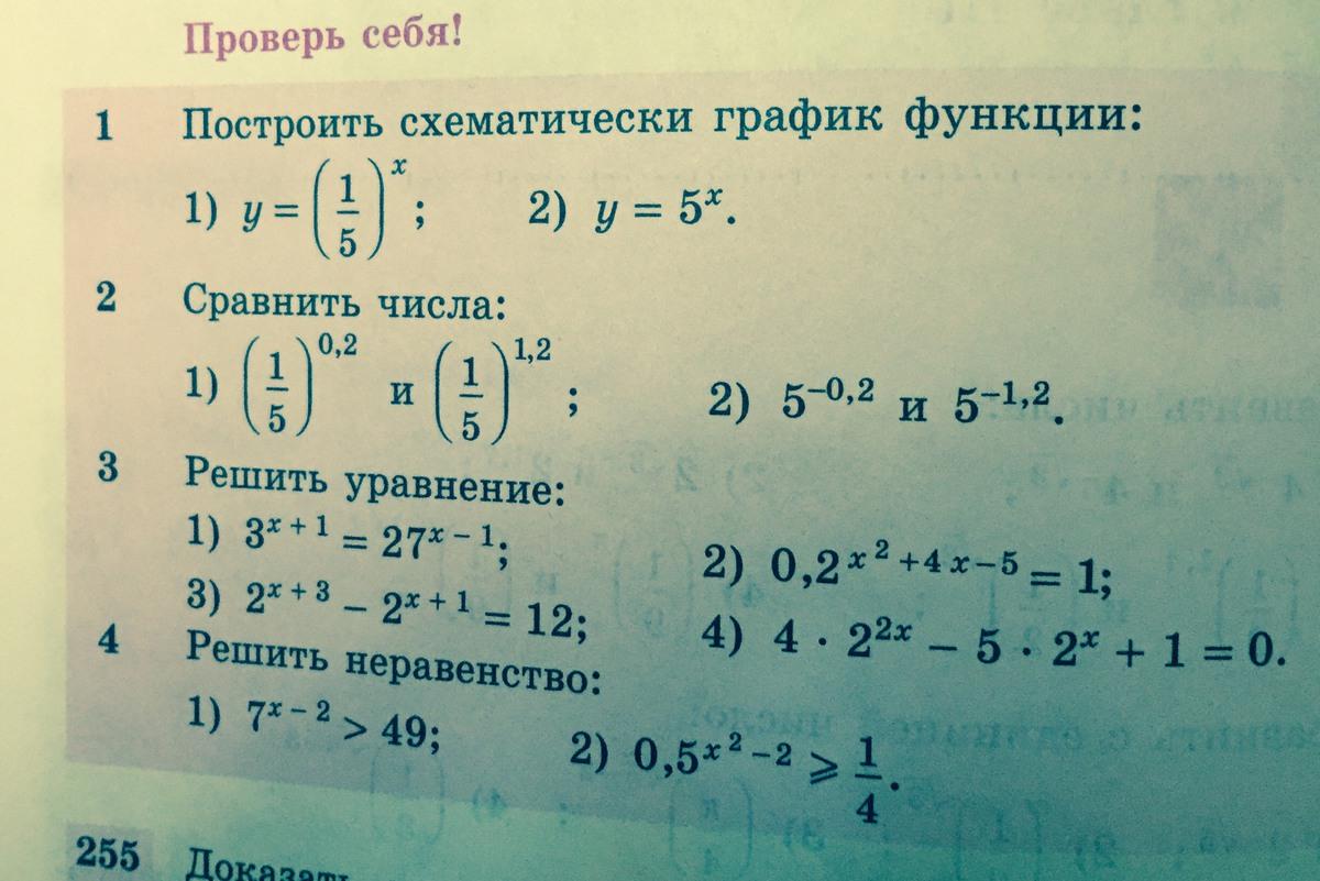алимов 10 11 класс учебник решебник