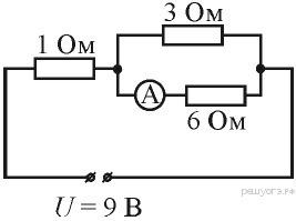 Что показывает амперметр A в цепи, схема
