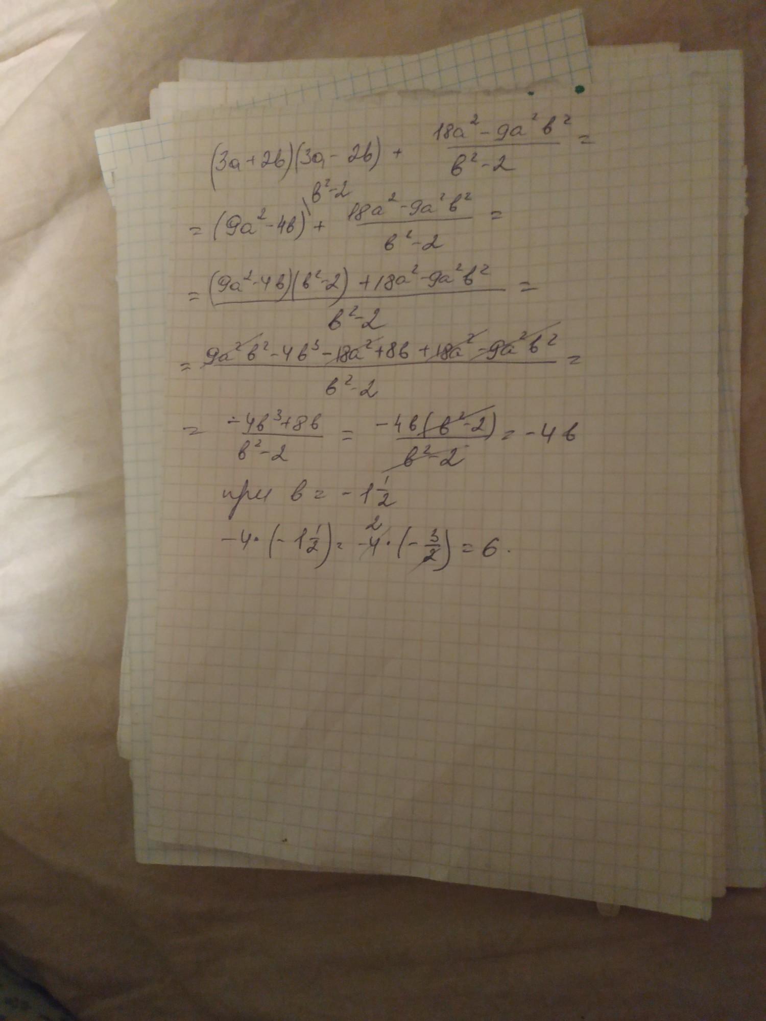 Помогите решить (можно без а=3,25 и b)