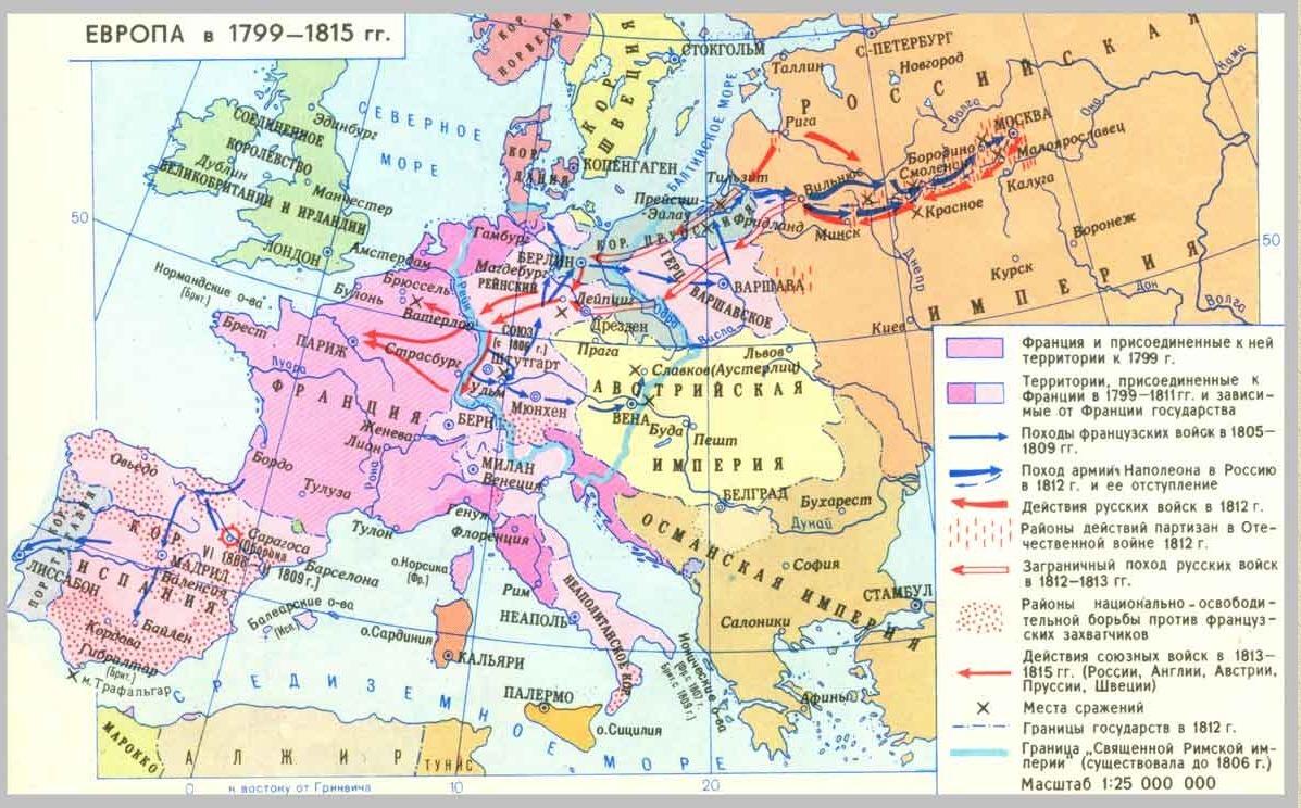 Гдз контурные карты по истории 8 класс франция в эпоху людовика xiv