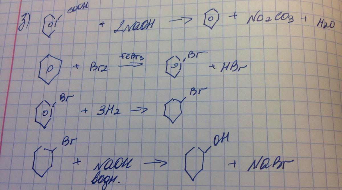помогите получить из бензола  нитроберзол из бензола