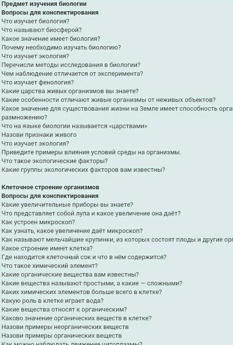 Ответы на любые 5 вопросов