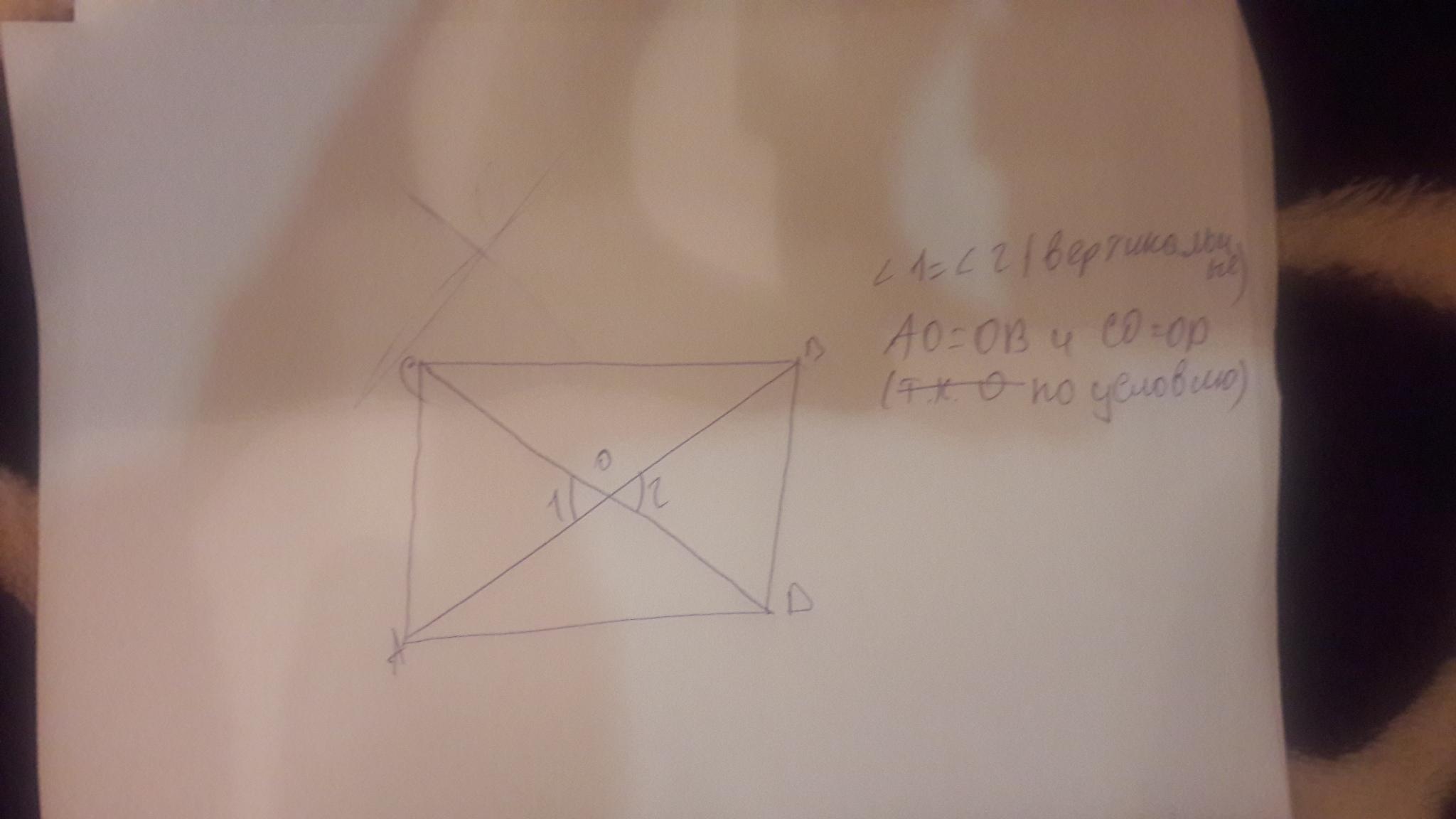 Треугольники равны по 2 сторонам и углу между ними.