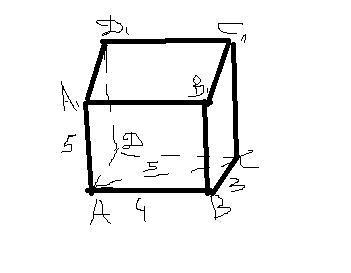 №1 Нарисуйте параллелепипед АВСДА1В1С1Д1. Даны