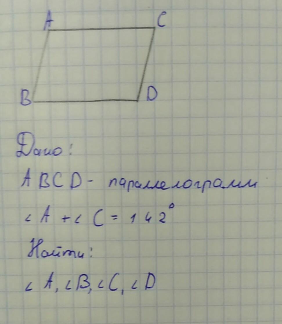 Как решить задачу по гиометрии задачи с решениями на тему линзы