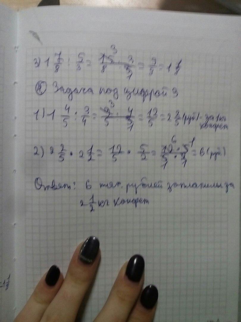 пожалуйста помогите решить контрольную работу по математике  Комментарии Отметить нарушение