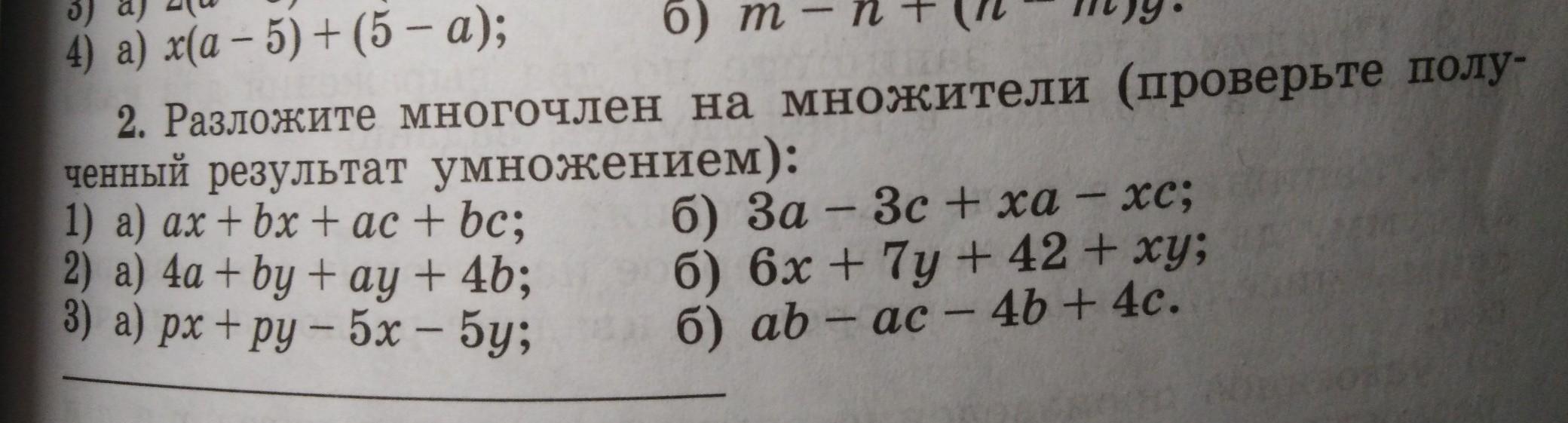 Помогите пожалуйста, решить подробно)) 