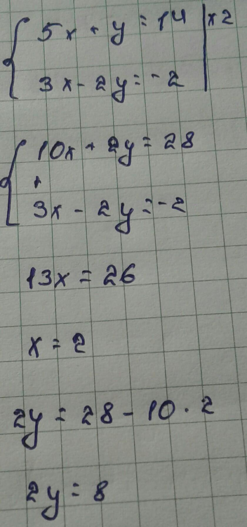 Решите систему уравнений  заранее спасибо