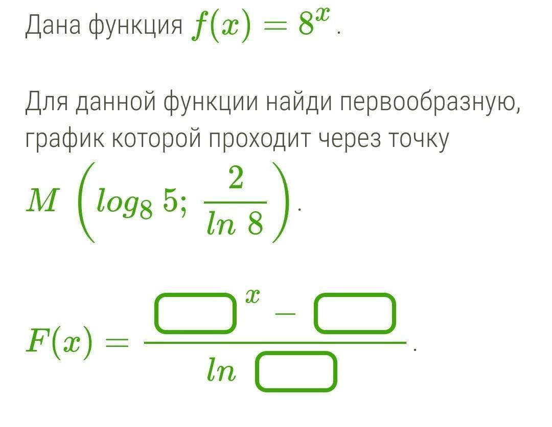 Алгебра 11 класс. помогите пожалуйста решить