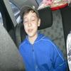 Kirill900