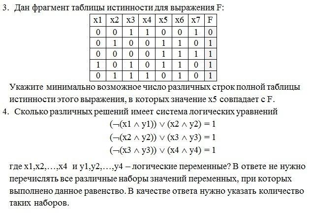 На решение двух задач задачи по статистики с решением индексы