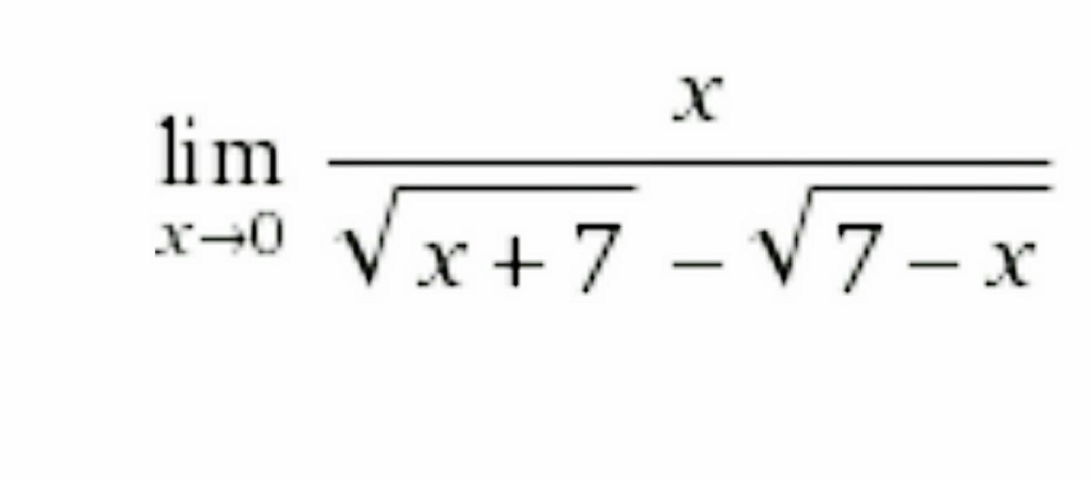 Вычислить предел функции