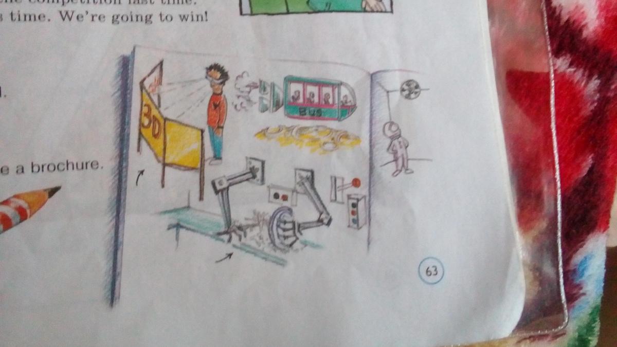 Ток Физика решение цт по математике 2011 вариант 1 книг