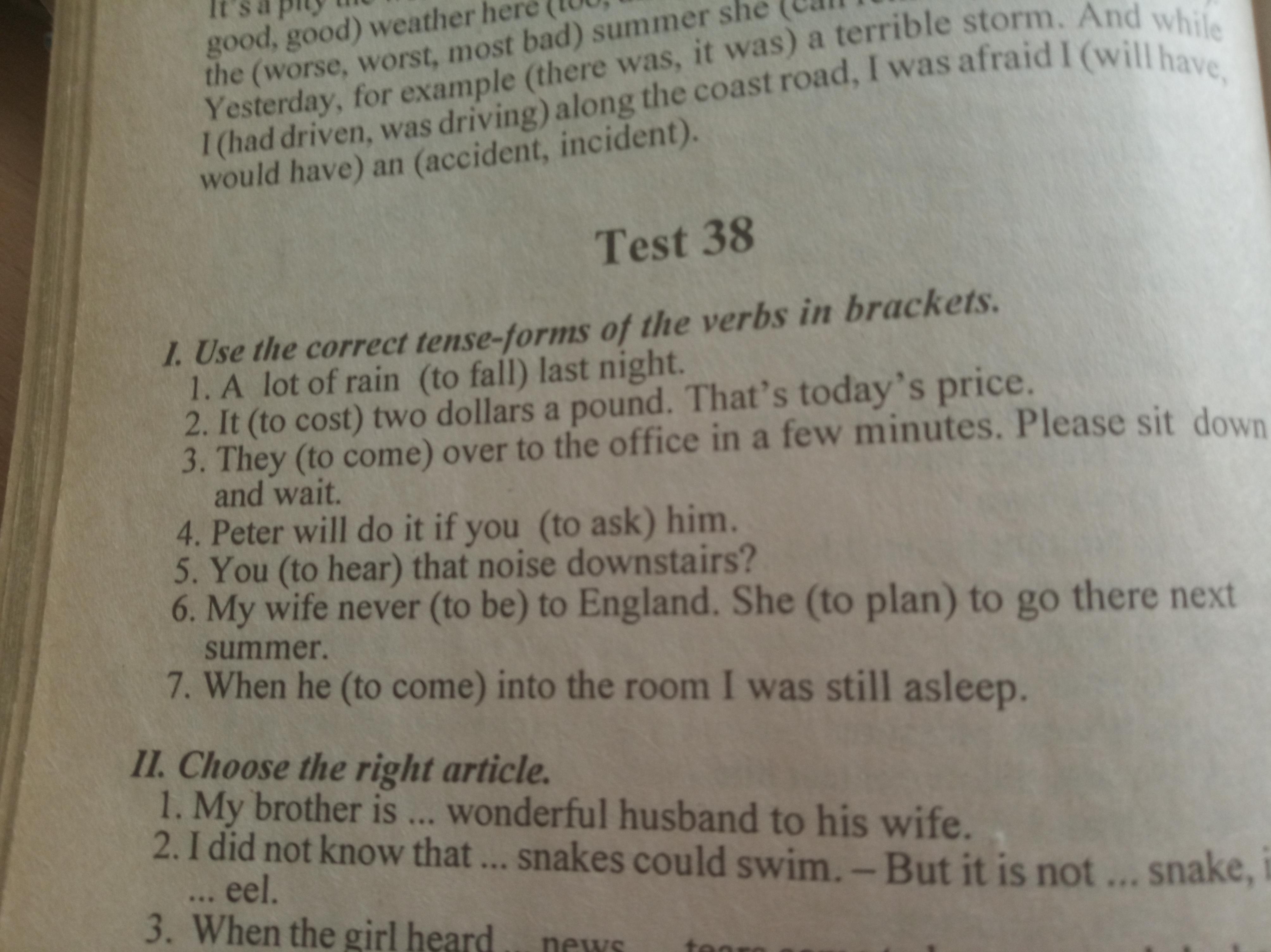 Помогите с английским пожалуйста!!!!