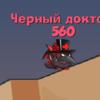 kEkлолazaza