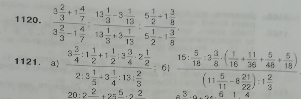 Помогите! (можно просто ответ) 